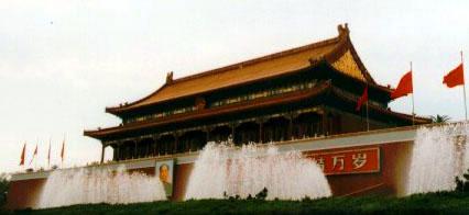 Beijing 1998